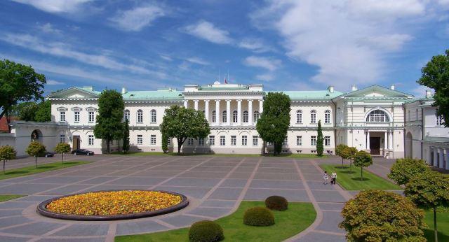Вильнюсский университет в столице Литвы