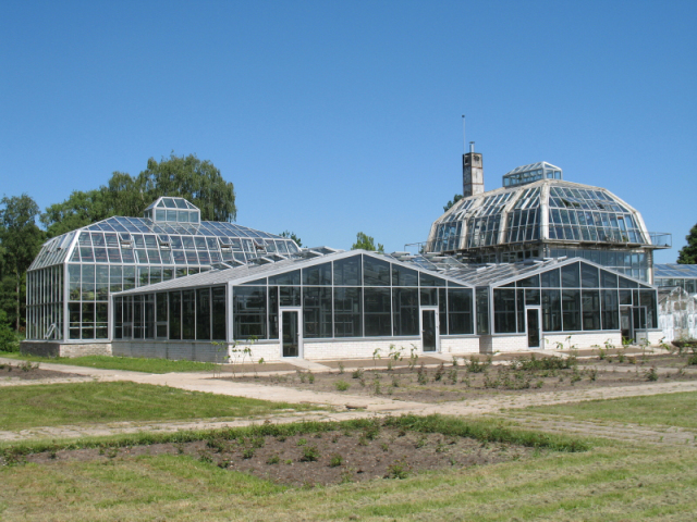 Ботанический сад в Каунасе