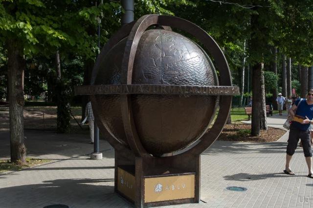 Самый большой глобус в Латвии