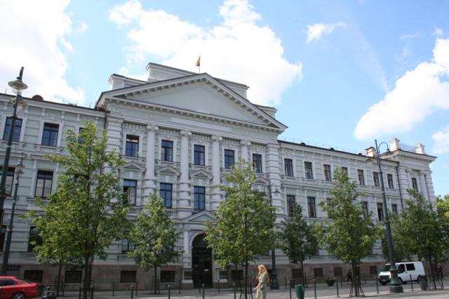 Музей жертв геноцида в Вильнюсе