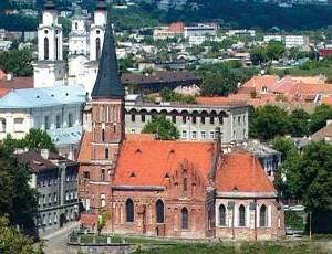 Каунас - литовский город