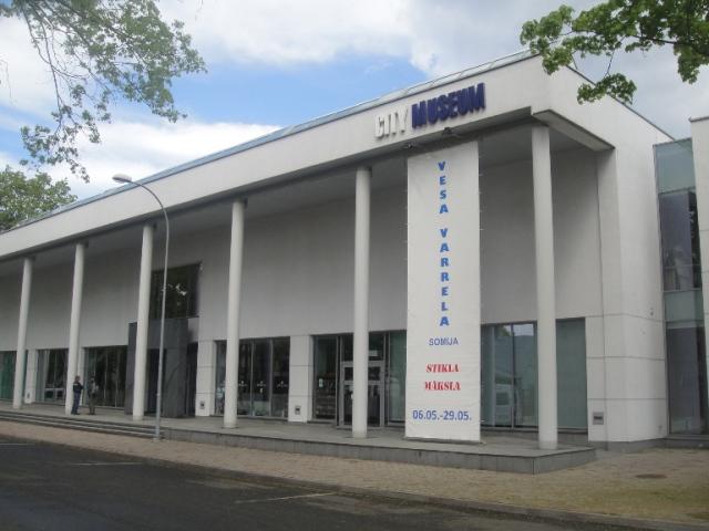 Городской музей Юрмалы