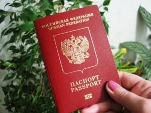 Паспорт гражданина России для оформления визы в Латвию