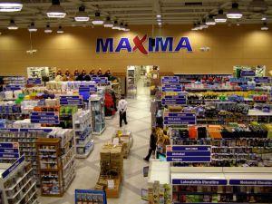 Магазин Максима в торговом центре Акрополис