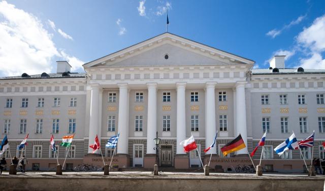 Университет в Тарту