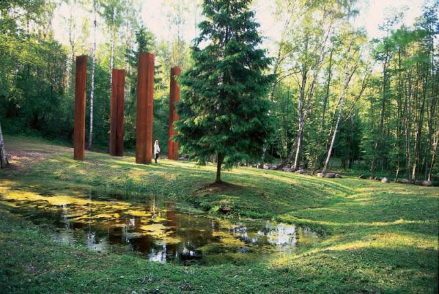 Парк Европы в Вильнюсе