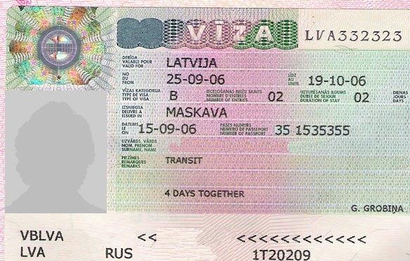 Виза в Латвию категории B