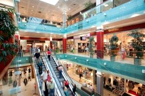 Торговый центр в Тарту Kaubamaja