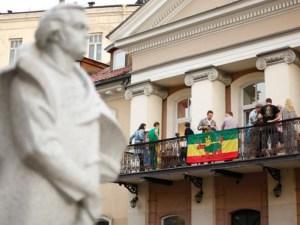 Jamaika Hostel в Вильнюсе