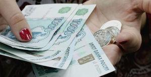 Стоимость билетов на поезд Москва-Вильнюс