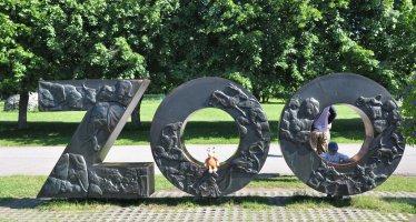 Таллинский зоопарк