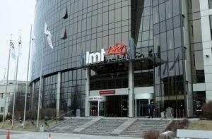 Мобильный оператор LMT в Латвии