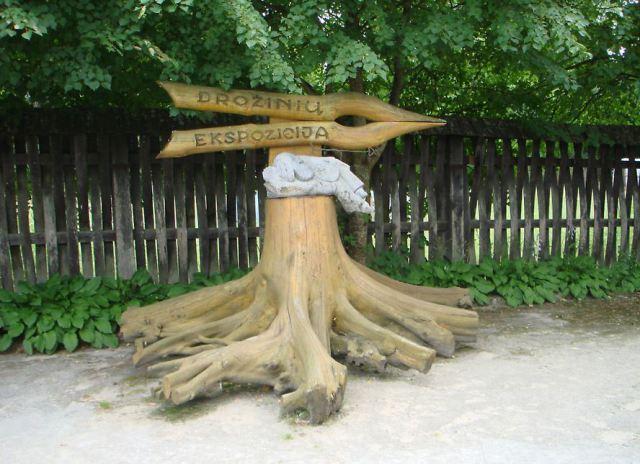 Парк скульптур и отдыха А. Чеснулиса в Литве