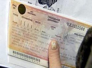 Стоимость билетов на поезд Минск-Вильнюс