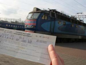 Билет на поезд Москва-Таллин