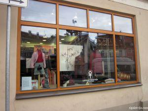 Магазин Огрского трикотажа в Латвии