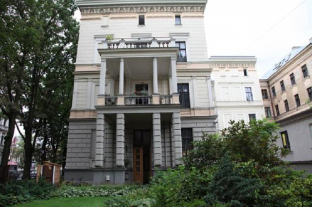 Музей истории медицины им. П. Страдыня в Риге