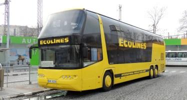 Автобус Москва-Рига