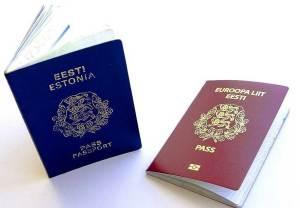 Склонение эстонских фамилий