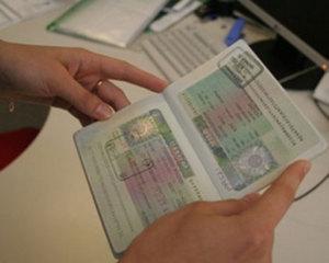 Многократная виза в Эстонию
