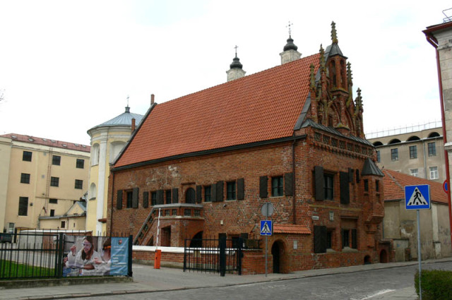 Дом Пяркунаса в Каунасе