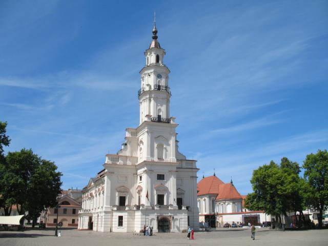 Ратуша в Каунасе
