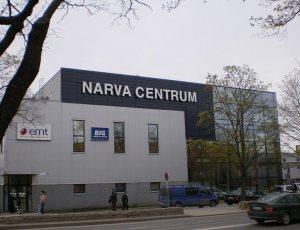 Narva Centrum в Нарве