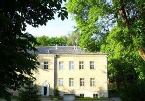 Paupio Namai в Вильнюсе