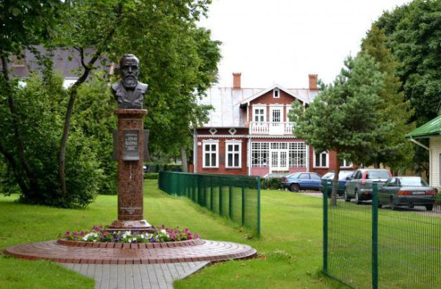Мемориальный музей Йонаса Шлюпаса в Паланге