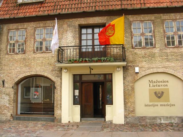 Музей истории малой Литвы в Клайпеде