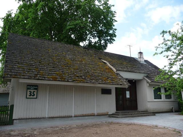Дом-музей М.К. Чюрлениса в Друскининкае