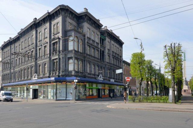 Латвийский национальный исторический музей в Риге