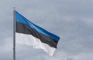 История создания эстонских фамилий