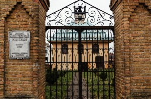 Молельный дом караимов-кенасса в Тракае