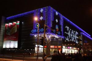 Рижский торговый центр Origo