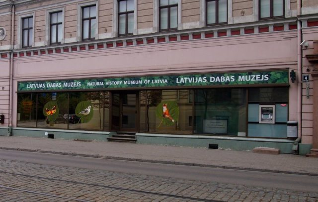 Латвийский музей природы в Риге