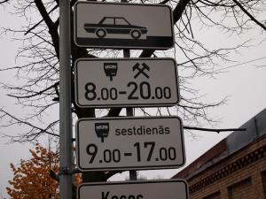 Время работы парковки в Риге