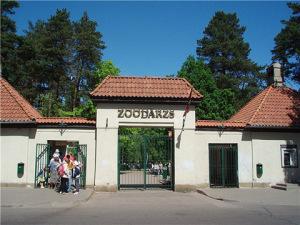 Стоимость билетов в Рижском зоопарке
